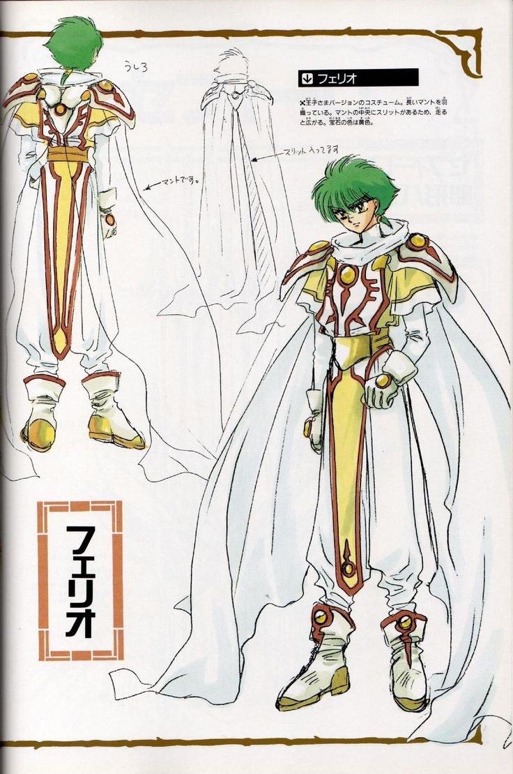 CLAMP, Magic Knight Rayearth, Magic Knight Rayearth: Materials Collection, Ferio, Character Sheet