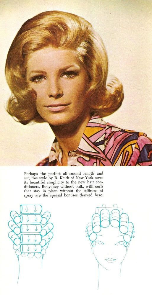 Late 1960's roller set hairstyle.