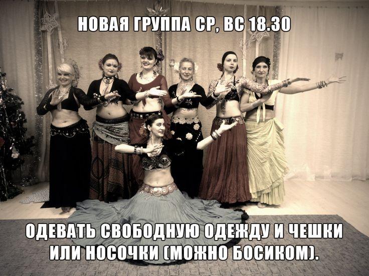 Лана Чернявская