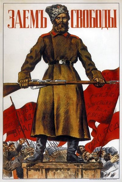 Bolshevik Propaganda Russian 3