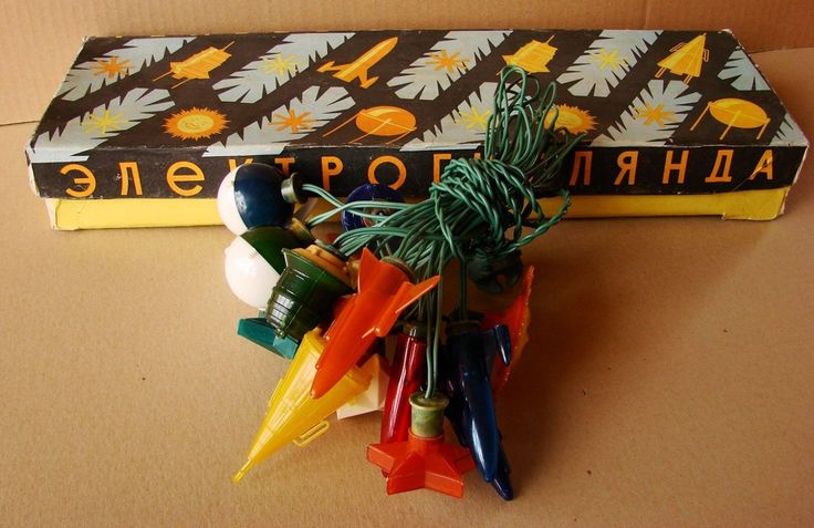 Russian Soviet Xmas New Year Electric Light Garlands Space Rocket 1960s Box | eBay