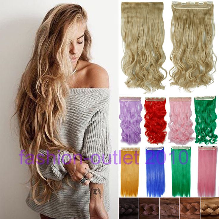 60CM Clip in Synthetic Hair Extensions Long Wavy Curly Hair One Piece 5 Clips Blonde Brown Smooth-in Clip in Hair Extensions from Beauty & Health on Aliexpress.com | Alibaba Group