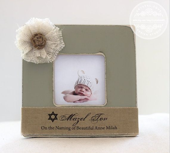 Jewish Baby Gift Baskets : Best birth gift ideas on personalised
