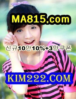 강남카지노卵◈ M A 8 1 5。컴◈호게임카지노ス온카지노ꎭ사설바카라M안전놀이터ꏃw88카지노 강남카지노卵◈ M A 8 1 5。컴◈호게임카지노ス온카지노ꎭ사설바카라M안전놀이터ꏃw88카지노 강남카지노卵◈ M A 8 1 5。컴◈호게임카지노ス온카지노ꎭ사설바카라M안전놀이터ꏃw88카지노