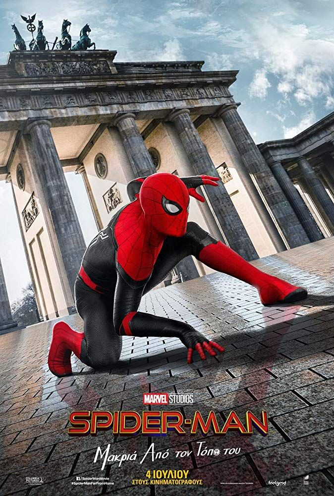 Pin On Spider Man Far From Home 2019 Please use and bookmark putlockerc.to for real 123movies with better experience and safe. pin on spider man far from home 2019