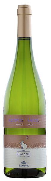 Aspros Lagos -white rabit Douloufakis winery an excellent Vidiano