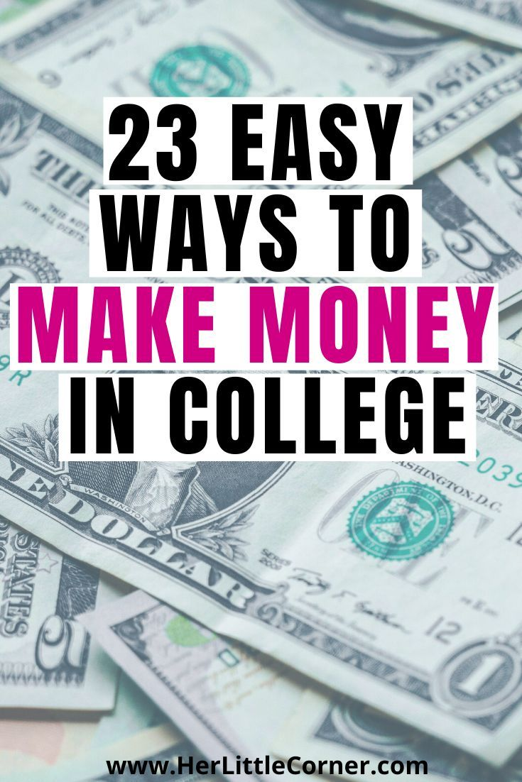 Pin On Making Money For College Students