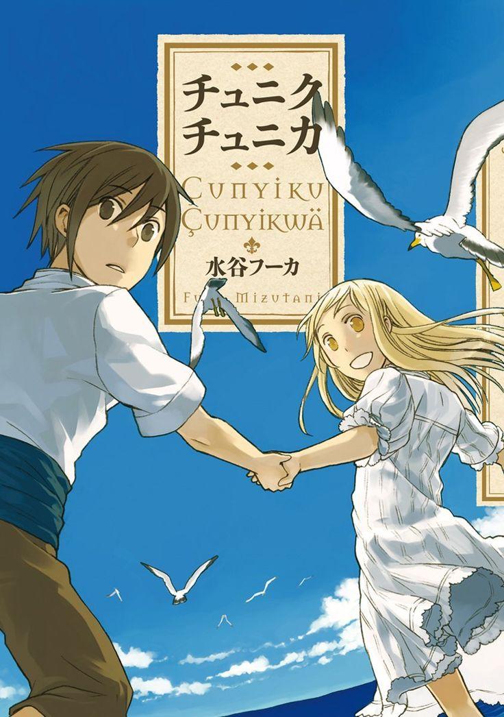 Amazon.co.jp: チュニクチュニカ 楽園 電子書籍: 水谷フーカ: Kindleストア