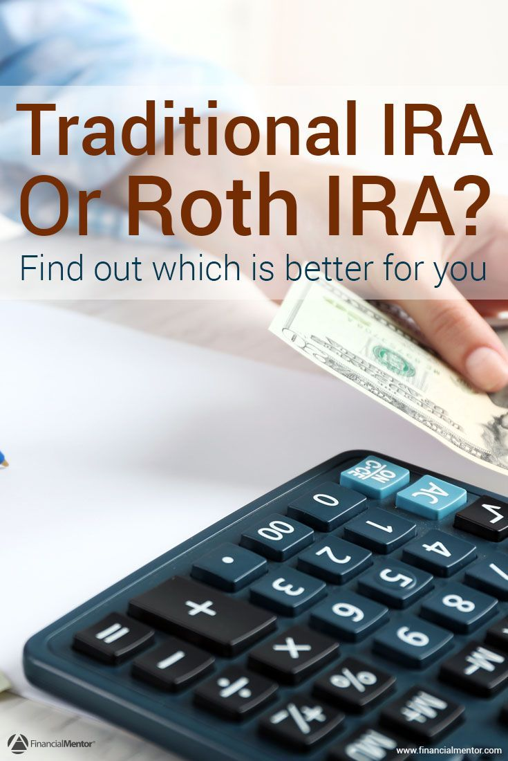 It can be difficult to decide which to go with: Roth IRA, or Traditional IRA? They each have different tax consequences, so why not run the numbers to see which is actually better given your situation? Use this calculator to get the answer.