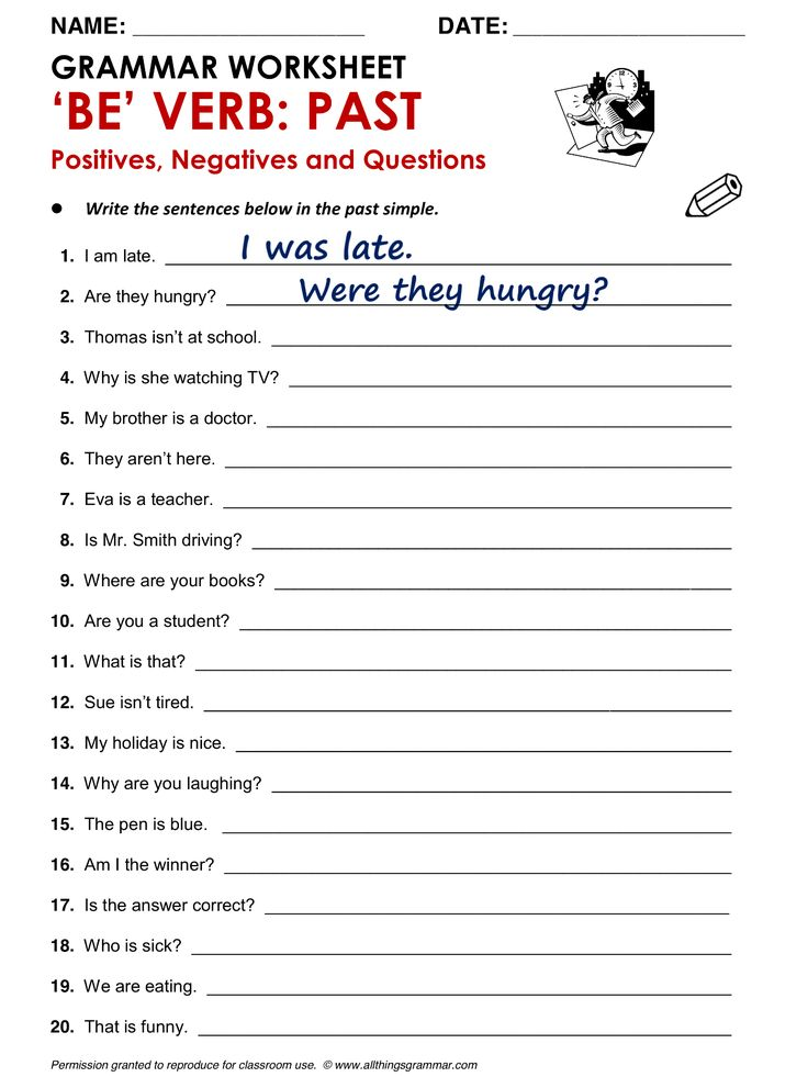 Printable English Worksheets High School : Printable grammar worksheets answers high school