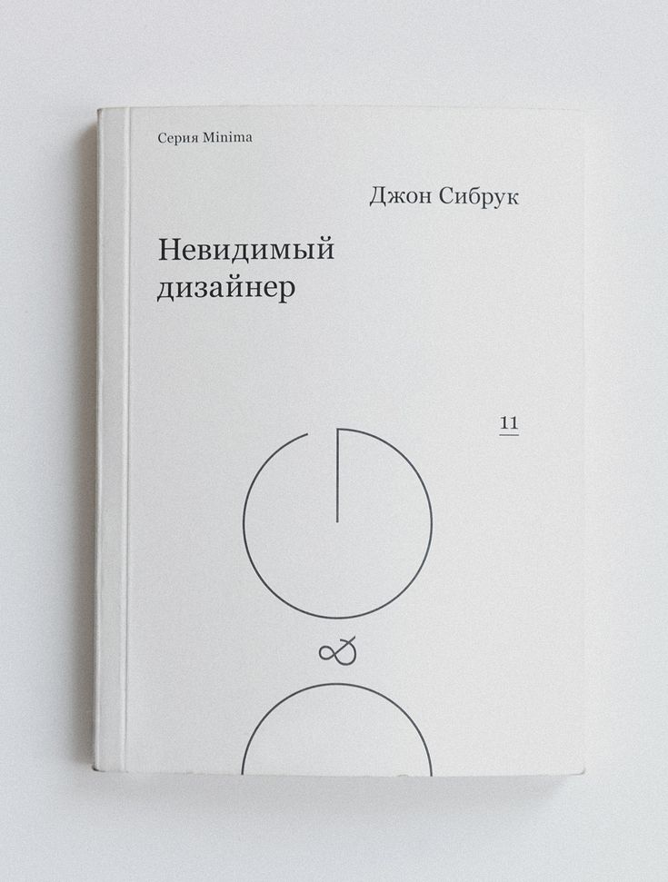 Хельмут Ланг, Дольче и Габбана и Yoox: три эссе о моде от постоянного колумниста The New Yorker и автора Nobrow.