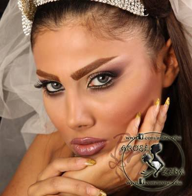 Dating An Iranian Woman