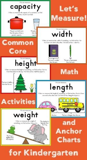 Let's Measure! Kindergarten Math for the Common Core Classroom capacity, length, weight, height, width, sorting anchor charts, worksheets, and more! #KindergartenMath by Ali78