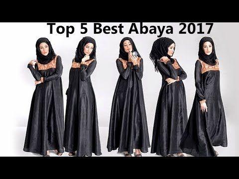 Pakistani Abaya Style 2017 | NEW Abaya | IMO Fashion