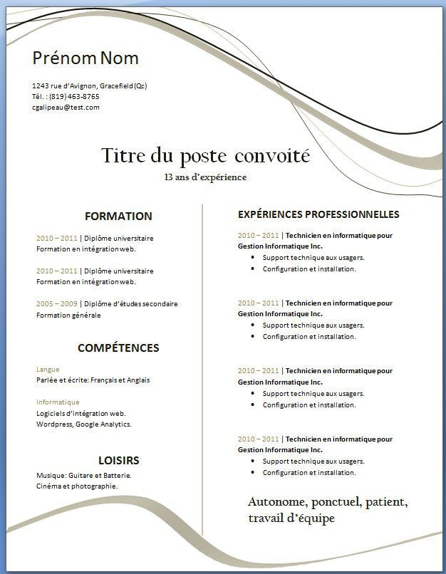 format for simple resume