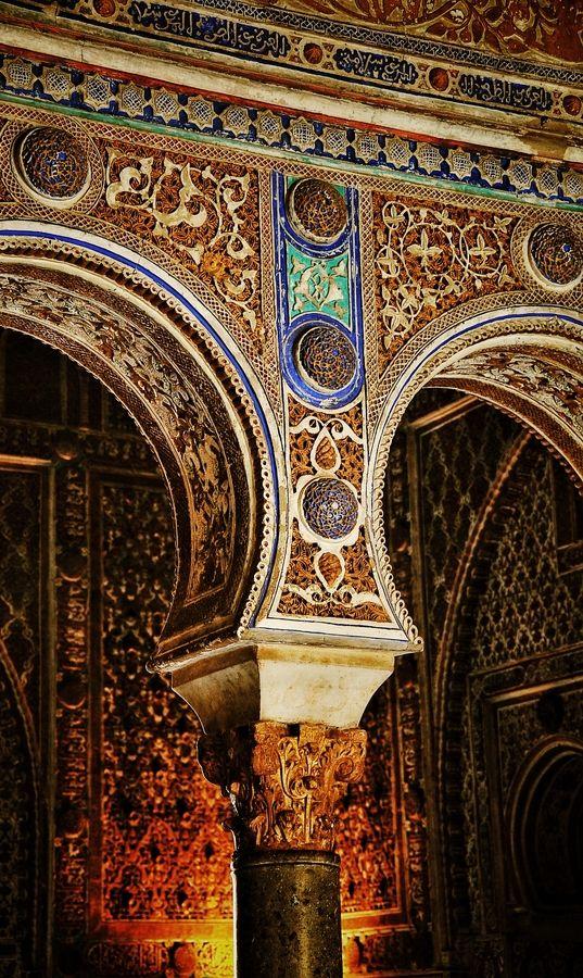 Real Alcázar de Sevilla, España.