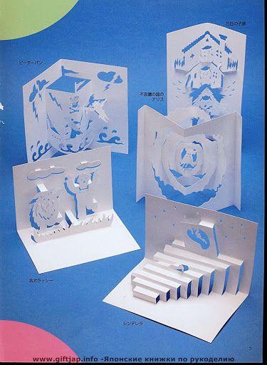 Japanese kirigami 5 - Anaiba Estevez - Picasa Web Albums