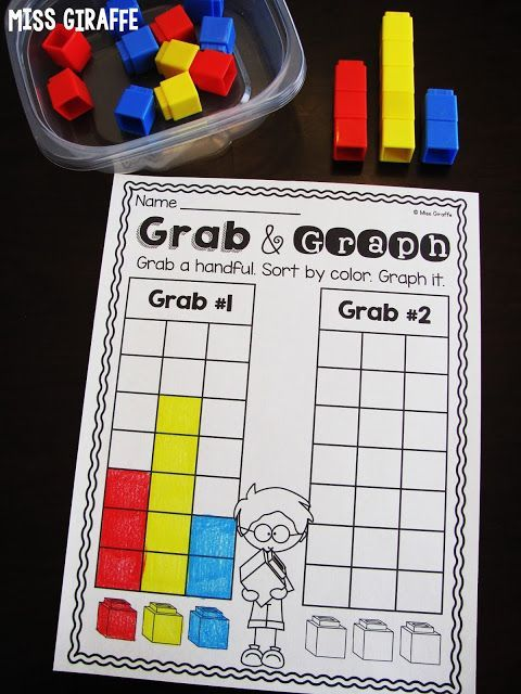 Grab Sort and Graph is such a fun math center - kids just grab a handful, make it into a bar graph, and record the graph they grabbed! Love!