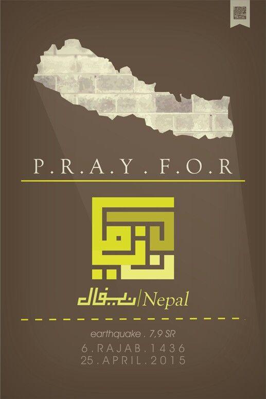 #PrayForNepal