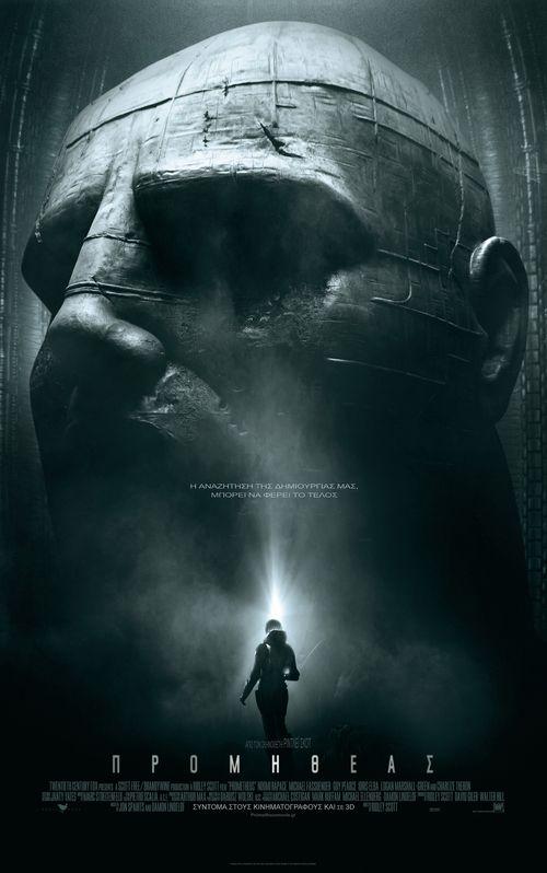 Watch Prometheus (2012) Full Movie Online Free