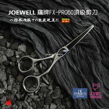 "Japan Hot "" JOEWELL "" 5.5 "" 6 "" Beauty Salon Barber Shop profesional peluquería tijeras alta calidad del corte del pelo tijeras J-2(China (Mainland))"