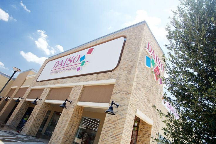 Daiso Japan dollar store opens first of many Texas stores in Carrollton       Dallas Morning News