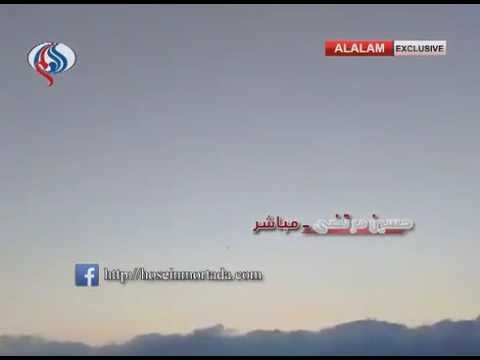 SYRIA Video Of Su-22 Taking Off From Shayrat Airbase Post US Missile Strike