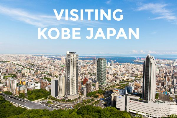 Join us on a tour of beautiful and eccentric Kobe, as we visit Chinatown, Ijinkan, ride on a ropeway, and enjoy delicious Kobe beef.