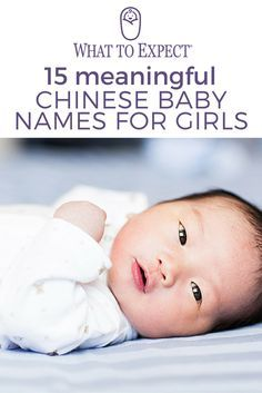 15 Chinese baby names for girls that each have a truly gorgeous meaning. #babynames #whattoexpect | whattoexpect.com