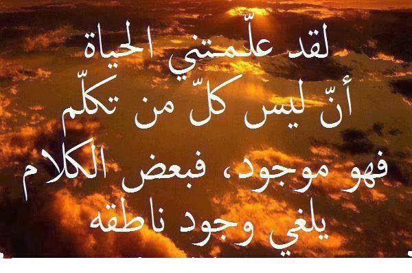 اجمل الصور التي كتب فيها احلى الكلمات رائعة مداد الجليد Emotional Photos Beautiful Words Best Quotes