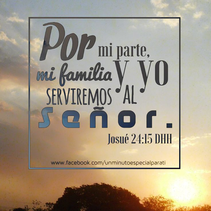 24 best images about servir a dios on pinterest facebook for Casa al dia