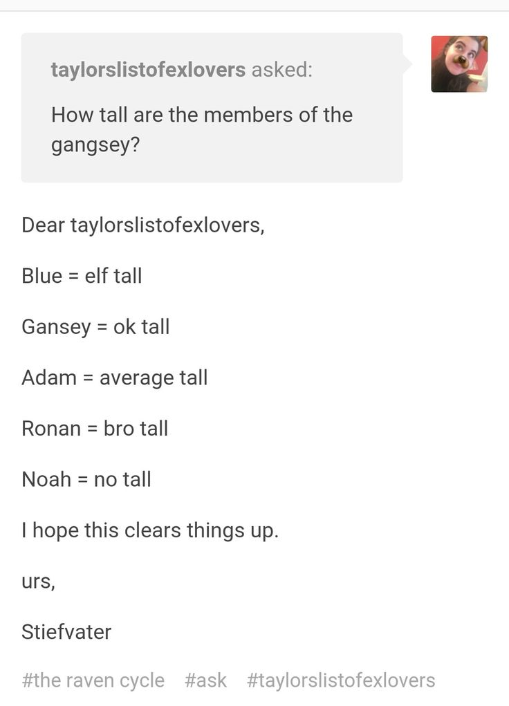 i always figured noah was short af lol