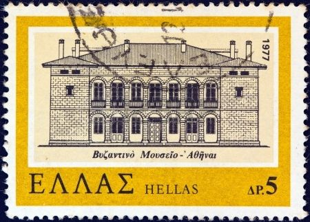 """The Byzantine and Christian Museum, Athens, stamp printed in Greece from the """"19th-century Hellenic architecture"""" circa 1977."""