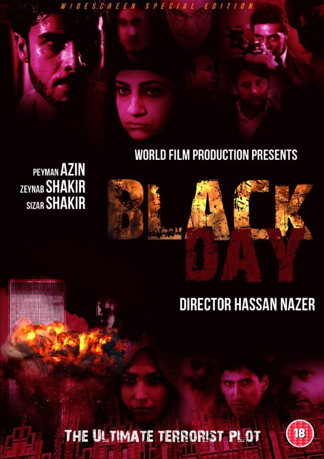 Black Day 2011