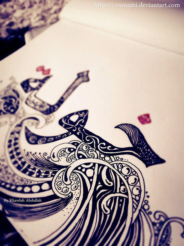 Khawlah by ~i-yamami on deviantART. love the design mix