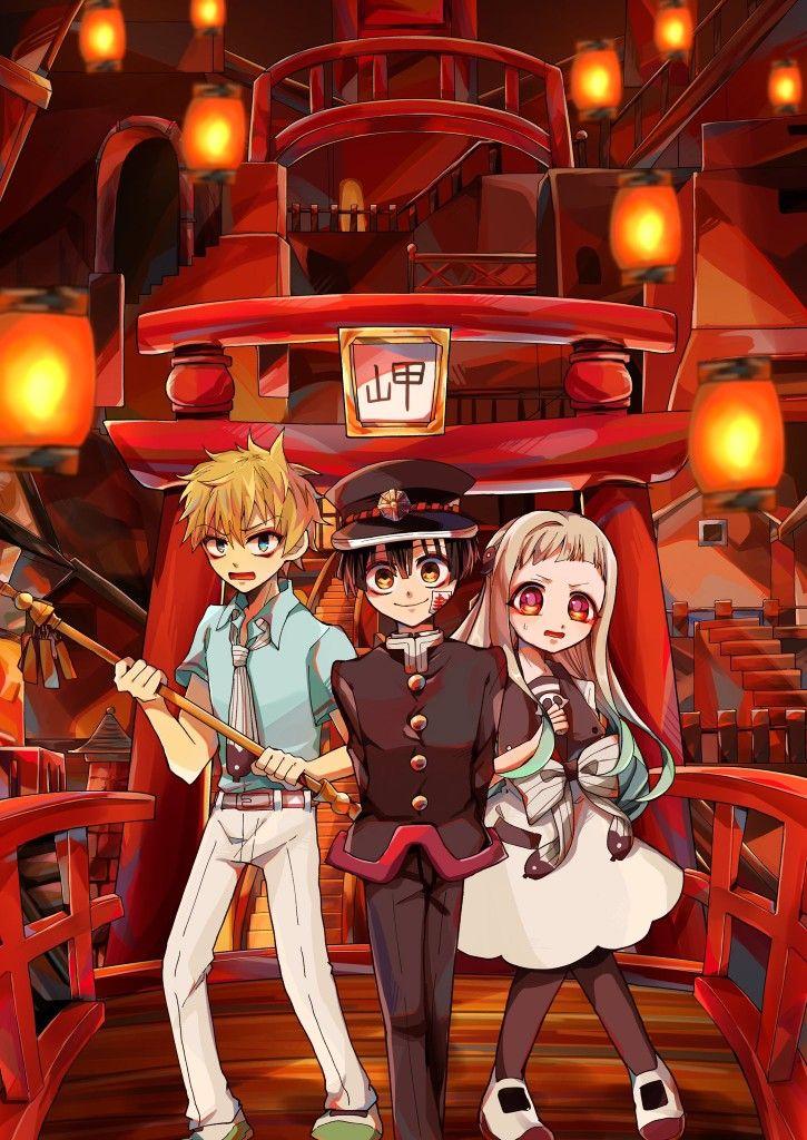 16/07/2020· on will hanako and yashiro nene get together? Kou , Hanako and Yashiro   Cute chibi, Anime, Anime love