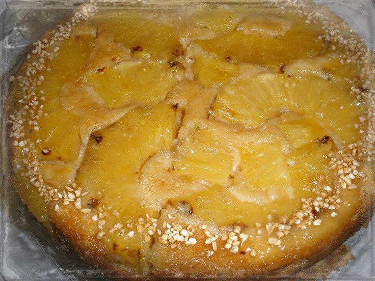wiki-wiki ananas-taart from Rudolph's Bakery