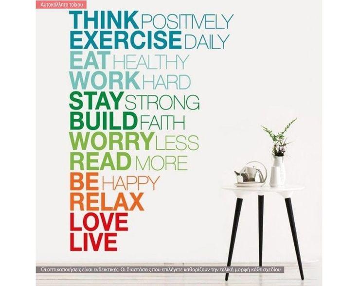 Think positively, αυτοκόλλητο τοίχου
