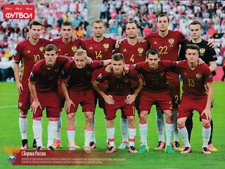 sport photo retro: Russia 2016