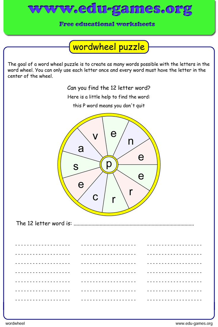 Free Printable Word Wheel Maker Includes A List Of Words That Can Be Made With The Leets In The Word Wheel Word Wheel Words Educational Worksheets