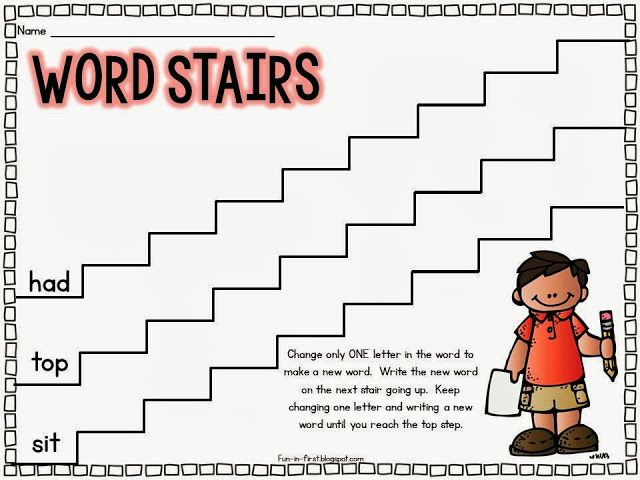 Word Stairs FREEBIE // start with a CVC word, change one letter at a time until you reach the top.  great activity for reviewing phonics and spelling skills.