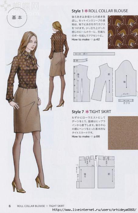 costura #moldes | Condismod Patrones | Pinterest