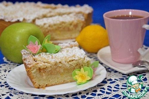 Яблочно-лимонный пирог - Боже мой! Это что-то потрясающее! . Обсуждение на LiveInternet - Российский Сервис Онлайн-Дневников