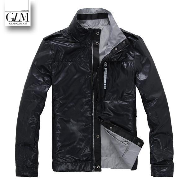 Мужская домашняя куртка