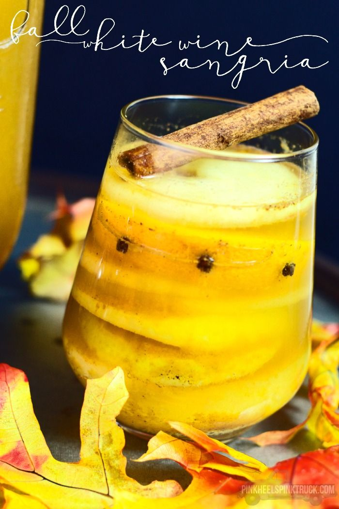 This White Wine Sangria Recipe is pure fall in a cup! All of your favorite fall flavors all melded together in an AMAZINGLY delicious white wine sangria!