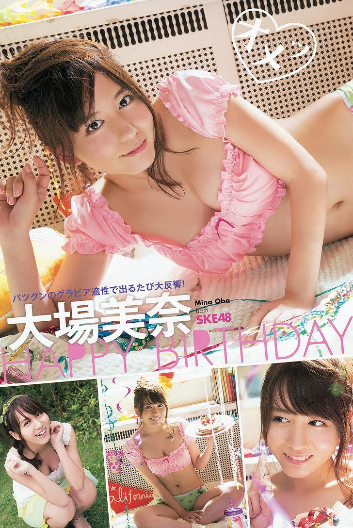 SKE48 Mina Oba Happy Birthday on Bubka Magazine - JIPX(Japan Idol Paradise X)
