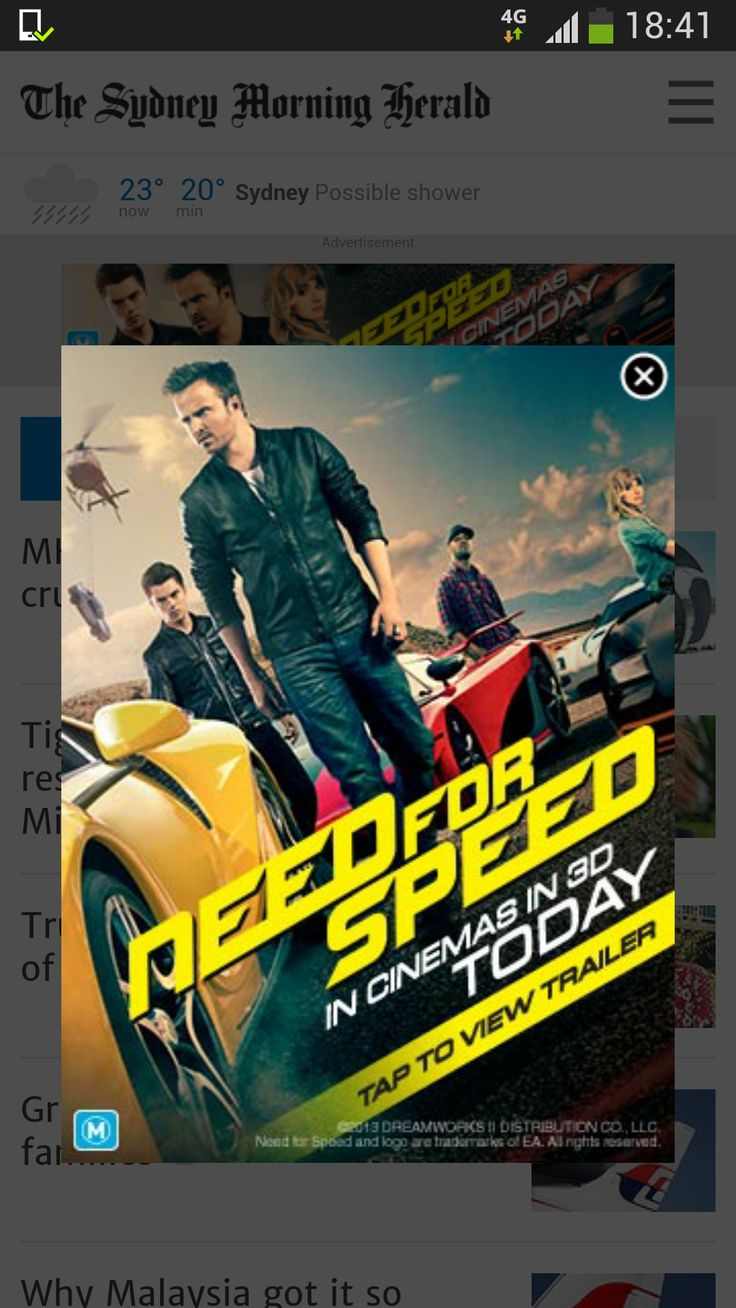 Need for Speed OTP