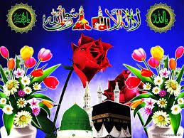 Quran for Kids running online Quran classes for youngsters, sisters and adults from numerous years and most of understudies have completed the Holy Quran Online and 6 Islamic kalimas in Arabic and Urdu as well.