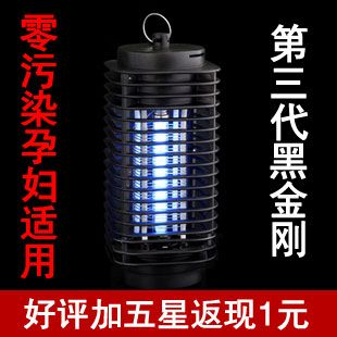 ==> [Free Shipping] Buy Best Free Shipping Black king household led photocatalyst mosquito killerinsect repellent mosquito trap suction device electronic Online with LOWEST Price | 837077841