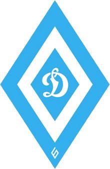 1957, FC Dynamo Barnaul (Russia) #FCDynamoBarnaul #Rusia #Russia (L19898)